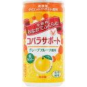 【ダイエットサポート飲料】コバラサポート グレープ