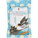 【送料無料】インフルブロックのどあめ オレンジ味125g【燕の巣を使った奇跡のキャン