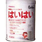 【和光堂】レーベンスミルクはいはい大缶【850g】【smtb-TD】【RCP】【税抜5000以上で*沖縄地区は除く】
