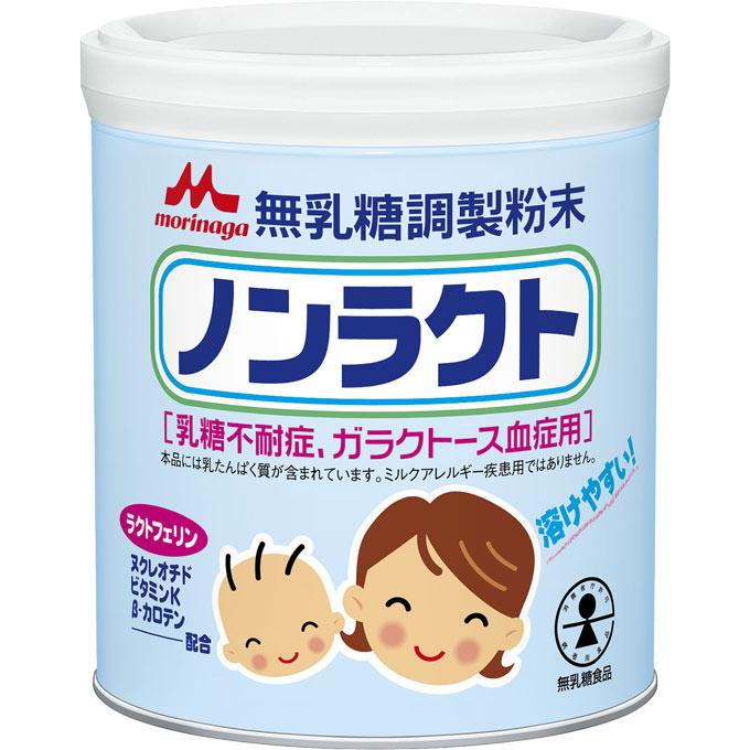 森永乳業ノンラクト300gsmtb-TDRCP特殊ミルク/粉ミルク/はぐくみ/チルミル/ベビー/病院