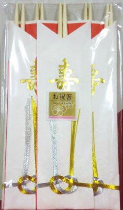 金水引祝い箸 5膳(約24cm)【お祝い箸 金水引】【お正月・柳箸】
