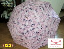 SAVOY ワンタッチ 長傘 60cm ピンク【傘】【ロゴ】【おしゃれ】【かわいい】【レディース】【女性用】【婦人用】【サボイ】【サヴォイ】【グラスファイバー骨】【雨傘】【ジャンプ傘】【RCP】