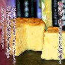 加賀野菜の無添加スイートポテト加賀の芋菓子★55g 1個★ス...