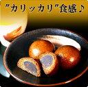 【送料無料】かりんとう饅頭【こし餡 24個入り】スイーツ/かがいろ