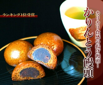 \1000 Yen just ranked karinto buns 6 with TH