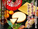 金沢ゆずのレアチーズ...
