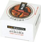 K&K 国分 缶詰 缶つまプレミアム 九州 ぶりあら炊き 150g缶