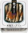 K&K 国分 缶詰 缶つまプレミアム 和風サーディン 105g缶