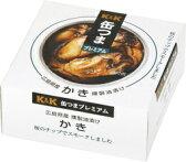 K&K 国分 缶詰 缶つまプレミアム 広島県産かき 燻製油漬け 60g缶