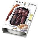 K&K 国分 缶詰 ★レストラン しゃこのアヒージョ 70g缶
