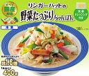 【送料無料】リンガーハット 野菜たっぷりちゃんぽん 6食(3食×2セット)(冷凍)