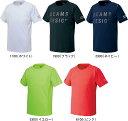 【40%OFF!】ZETT ゼット BEAMS ビームス 野球 ソフトボール BEAMSDESIGN Tシャツ BOT399T2