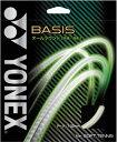 【5張までメール便対応可能】YONEX ヨネックス ソフトテニス BASISベイシス SG-BA ガット ストリング 《パッケージなし》