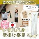 貼る 鏡 ミラー 壁 賃貸 壁掛け 姿見鏡 全身鏡 アパート マンション 貼れる 玄関 クローゼット