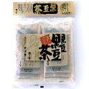 遊月亭 黒豆茶 20包【発芽黒大豆】【楽ギフ_包装】【楽ギフ_のし】【camp】