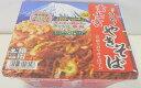 天かすに駿河湾産桜えびを使用☆B級グルメお取り寄せ富士宮やきそば【1個】