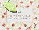 Mikan Sand Cookie 寿太郎みかん&クランベリーのホイップサンド(5個入り)