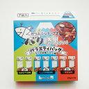 バリ勝男クン。おみやげアソートAS-1【鰹】【バリ勝男】【か...
