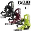 【SALEセール】【送料無料】スノーボードバインディング FLUX フラックス TT 【14-15モデル】 BB H2