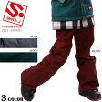【SALEセール】【送料無料】レディーススノーボードウェア パンツ SISTA.J シスタージェイ 57801 【15-16モデル】 CC J21