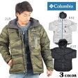 【SALEセール】【送料無料】メンズジャケット Columbia コロンビア Powder Down Jacket パウダーダウンジャケット SE4261 CC3 K16