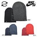 ビーニー(リバーシブル) NIKE SB ナイキエスビー Nike SB Reversible Heather 708911 CCF K20