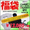 【予約販売受付中】2016年 数量限定 ムラサキスポーツ 福袋 メンズ 1万2千円 【ELEMENT