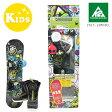 【SALEセール】キッズスノーボード 3点セット K2 ケーツー BOYS GROM PKG 【15-16モデル】 CC B5