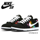 ����̵�� ���塼�� NIKE SB �ʥ��������ӡ� NIKE DUNK LOW PRO IW 'Tie-Dye' �ʥ��� ���󥯥? �ץ� ��������åɡ������� 819674-019 Black/Multi-Color-White DD2 E9