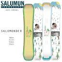 送料無料 オールラウンド フリーライド パーク ジブ メンズ レディース メーカー正規品SALEセール 大特価 スノーボード SALOMON サロモン SALOMONDER サラマンダー 15-16モデル D1 I6