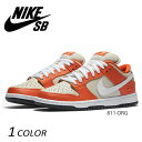 "メンズシューズ NIKE SB ナイキエスビー NIKE DUNK LOW PREMIUM ナイキ ダンク ロー プレミアム 313170-811 ""ORANGE BOX"" ""SHOE BOX"" Safety Orange/Cream/Pure Platinum/White DD4 I30"