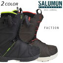 【数量限定】SALEセール 50%OFF スノーボード ブーツ SALOMON サロモン FACTION ファクション 15-16モデル CC J24