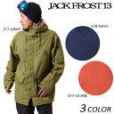 SALEセール 30%OFF メンズ スノーボード ウェア ジャケット JACK FROST13 ジャックフロスト N-3BTM JK JFJ99502 16-...
