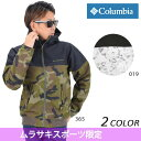 SALE セール 20%OFF メンズ ジャケット Columbia コロンビア PM3912 Bouldering Batholith Jacket 限定商品...