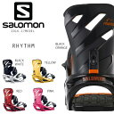 SALEセール 40%OFF スノーボード ビンディング SALOMON サロモン RHYTHM リズム 16-17モデ