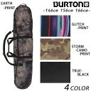 スノーボード ケース BURTON バートン SPACE SACK (146cm 156cm 166cm) DD K22