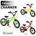 【数量限定】 補助輪付き キッズバイク KIDS BIKE CRANKER KIDS クランカー キッズ M14-3 DD K18
