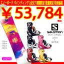 数量限定 スノーボード+ビンディング 2点セット SALOMON サロモン LOTUS ロータス 16-17モデル レディース DD K14 【SalomonDEAL2016】