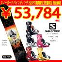 数量限定 スノーボード+ビンディング 2点セット SALOMON サロモン SUBJECT MEN サブジェクト 16-17モデル メンズ DD K14 【SalomonDEAL2016】