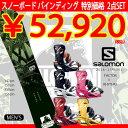 送料無料 スノーボード+ビンディング 2点セット SALOMON サロモン THE FACTOR X-LARGE ザ ファクター 16-17モデル DD K14