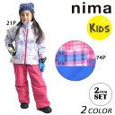 キッズ スノーボード ウェア セットアップ nima ニーマ JR-6053 (100cm〜120cm) DX L16