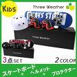 キッズ スケートボード 3点セット コンプリート ヘルメット プロテクター THREE WEATHER スリーウェザー COMBO PACK SBMR2697 EE L3
