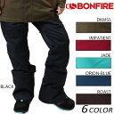 【数量限定】 SALE セール 46%OFF スノーボード ウェア パンツ BONFIRE ボンファイアー REM