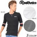 【数量限定】メンズ 七分袖 Tシャツ Real.B.Voice リアルビーボイス 17SPM20 E