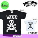 キッズ 半袖 Tシャツ VANS バンズ VA17SS-KT51MS 限定商品 (130cm〜160cm) EE1 B16