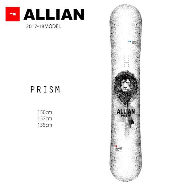 送料無料 SALEセール 40%OFF スノーボード 板 ALLIAN アライアン PRISM プリズム 17-18モデル メンズ EE G22