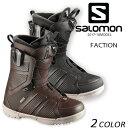 送料無料 SALE セール 35%OFF スノーボード ブーツ SALOMON サロモン FACTION ファクション 17-18モデル メンズ EE K15