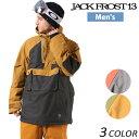 送料無料 スノーボード ウェア ジャケット JACK FRO...