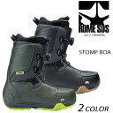 送料無料 スノーボード ブーツ ROME SDS ローム S...