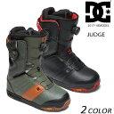 送料無料 SALE セール 30%OFF スノーボード ブーツ DC ディーシー JUDGE ジャッ